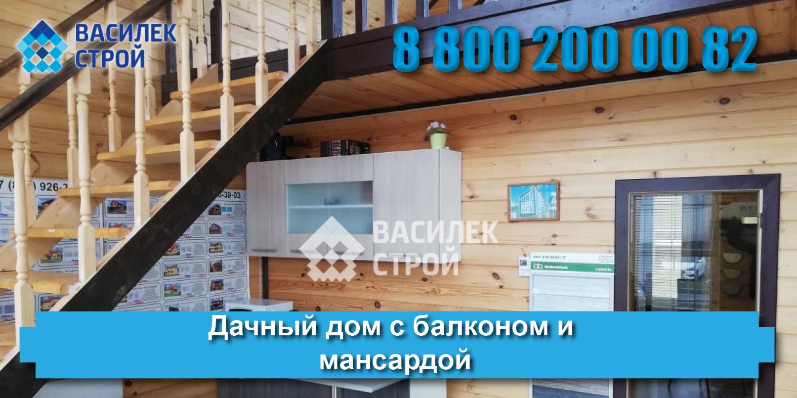 Выбираем проект дома с балконом и как сделать балкон в деревянном доме из бруса: что выбрать дом с верандой и балконом или дом с мансардой и балконом