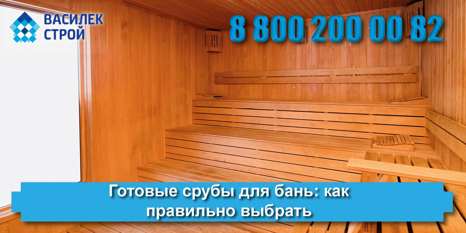 Маленькая баня 3х5: проект бани из бруса для экономичного строительства и проекты бань из бруса 4х4