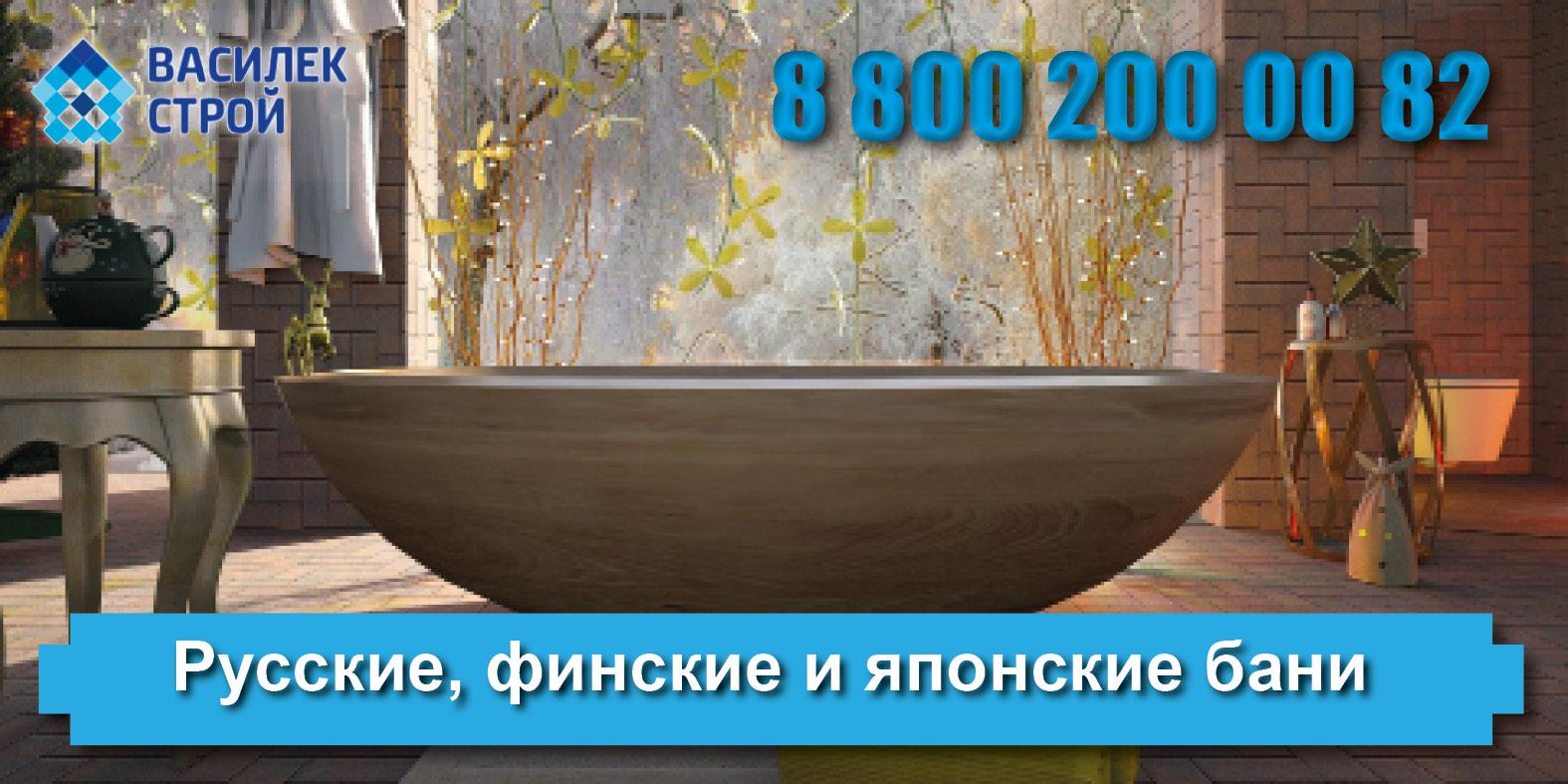 Быстрое и недорогое строительство бань из бруса: как дешево построить баню из бруса с помощью подрядчика