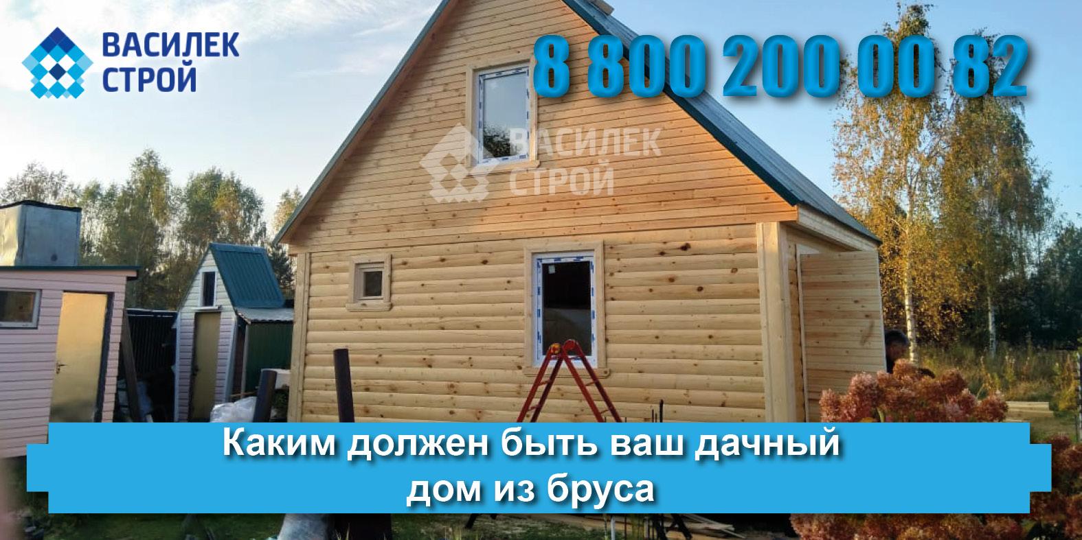 Как правильно выбрать проект дачного дома из бруса 6х6 строим недорогие дачные дома из бруса быстро и качественно