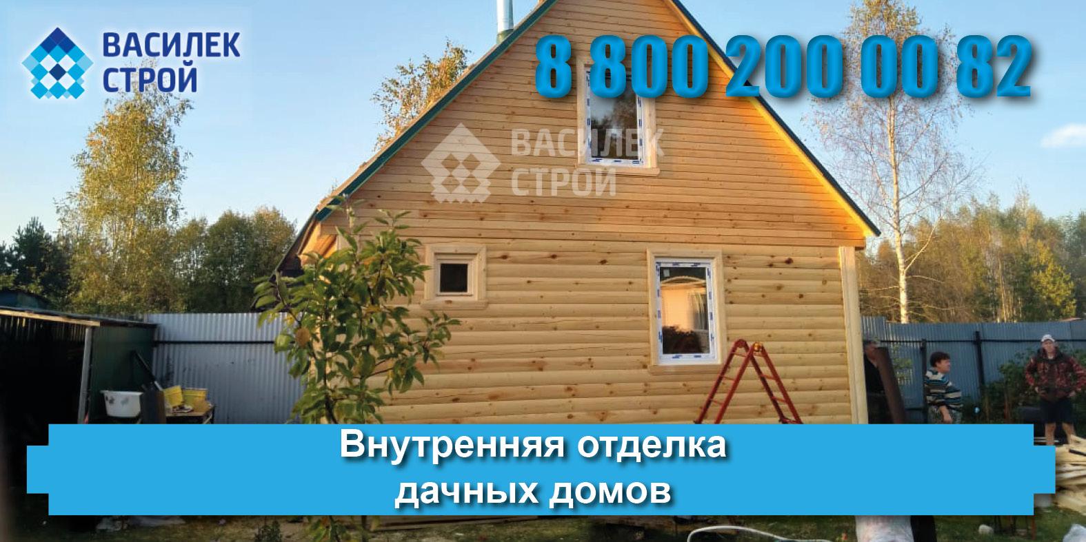 Предлагаем готовые проекты дачных одноэтажных домов из бруса и кирпича: внутренняя отделка и неплохие проекты дачных кирпичных домов