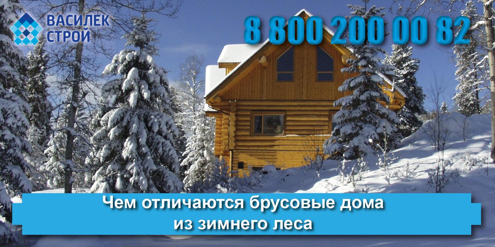 Как построить деревянный дом: выбор материалов для брусового дома: деревянные дома и деревянное домостроение