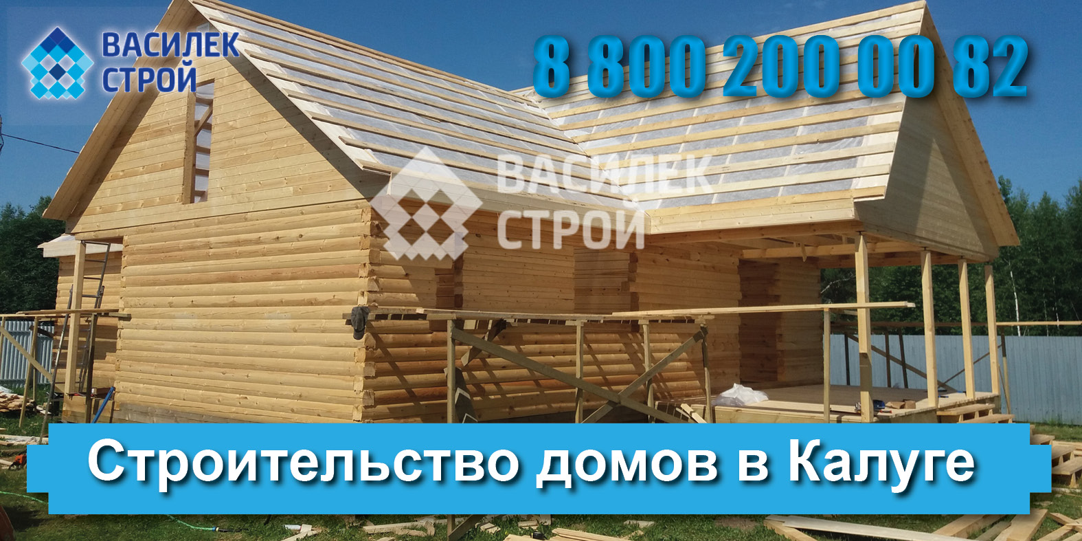Строительство домов в Калуге