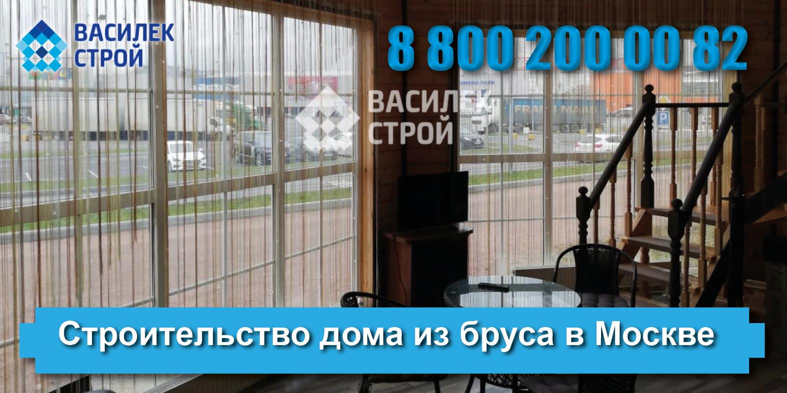 Чем отличается современное строительство дома из бруса в Москве: где дешевле