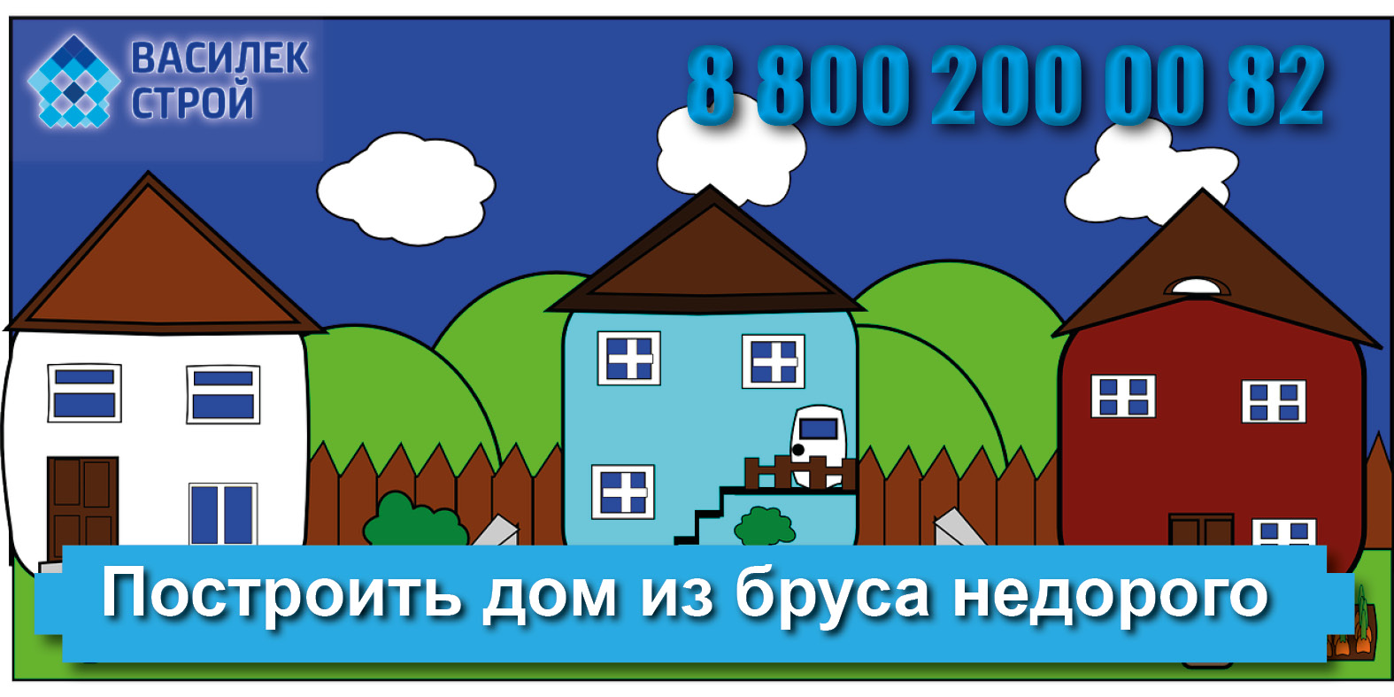 Лучшие бесплатные проекты недорогих домов для вас: мы поможем вам построить дом из бруса недорого: поставка срубов домов из бруса недорого