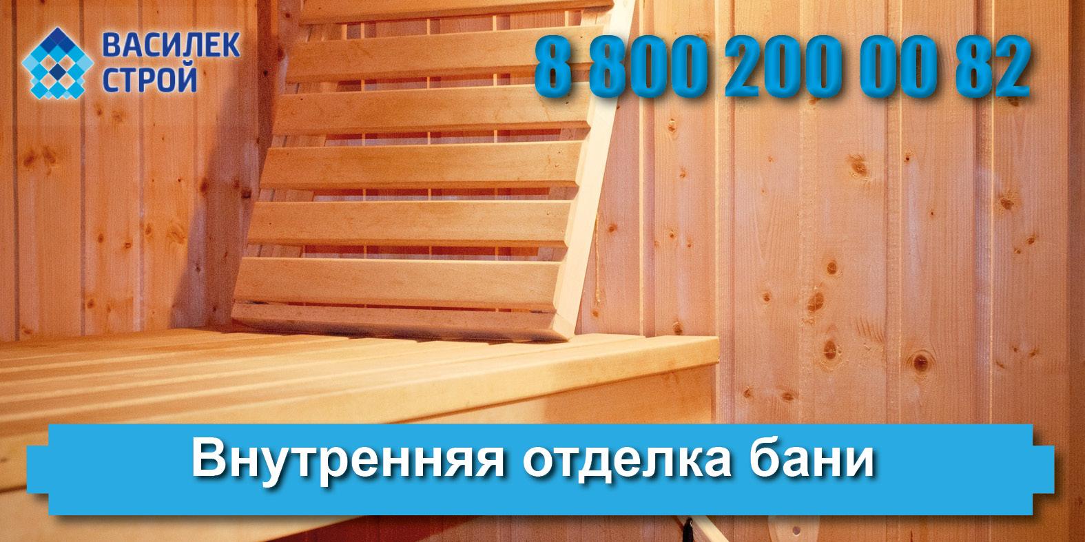С чего начинается строительство деревянных бань под ключ и как производится отделка деревянной бани: готовые проекты деревянных домов и бань