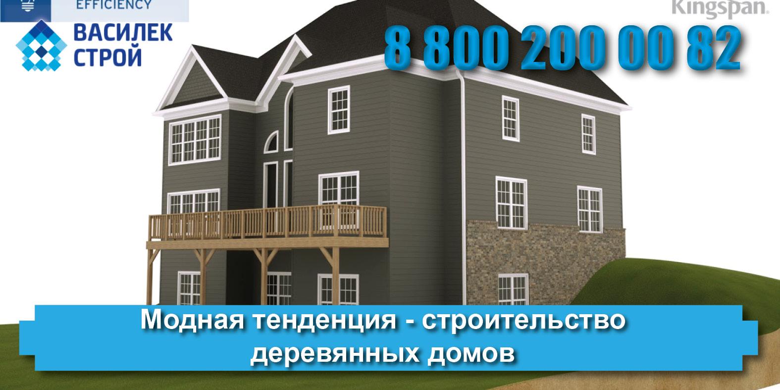 Современное строительство деревянных домов и бани из бруса можно вести самостоятельно если купить готовый сруб для дома из бруса: строим дом из бруса своими руками