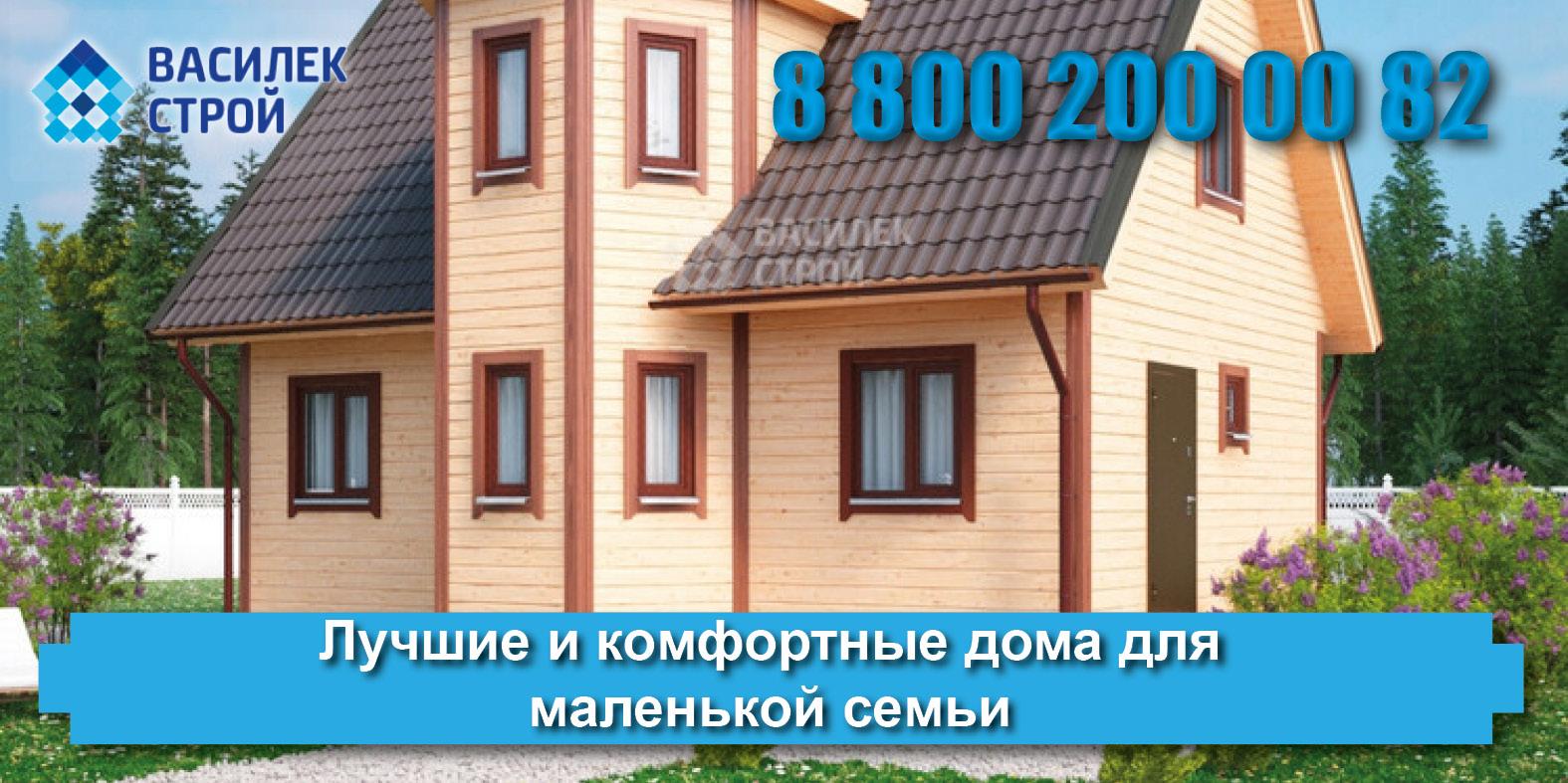 Бесплатный проект каркасного дома 6х9 и другие проекты загородных каркасных домов с террасами